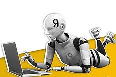 Для SEO правильный Robots. txt и Sitemap. xml 7 - kwork.ru