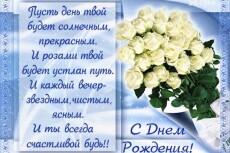 меню для групп в ВК 3 - kwork.ru