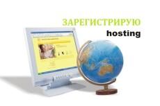 Эффективное продвижение сайтов 2016, обучающее пособие 149 страницы 15 - kwork.ru