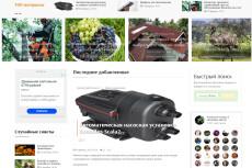 Размещение вечной ссылки на медицинском сайте 16 - kwork.ru