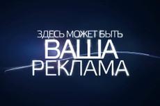 Сделаю дизайн групп ВКонтакте 49 - kwork.ru