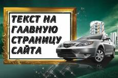 Сервис фриланс-услуг 120 - kwork.ru