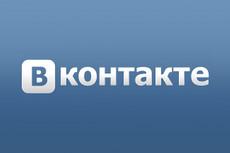 Размножение видеороликов 17 - kwork.ru