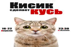 White Paper под ключ 12 - kwork.ru