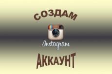 Размещу на интернет маркетах  Ваши товары 7 - kwork.ru