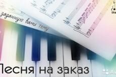 Сделаю озвучку ролика 3 - kwork.ru