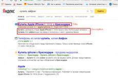 Предоставлю базы e-mail ИП и ООО по крупным городам от 10 000 адресов 34 - kwork.ru