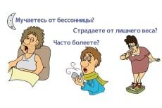 Рисованная Реклама магазина специй и пряностей 15 - kwork.ru