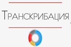 Наберу текст, бланки 34 - kwork.ru