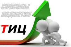 Напишу и размещу уникальную статью со ссылками 43 - kwork.ru