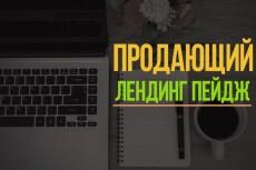 Лучше выполню обработку-монтаж видео 3 - kwork.ru