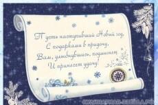 Набор текста с любого носителя 3 - kwork.ru