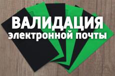 Выгрузка базы организаций 10 - kwork.ru