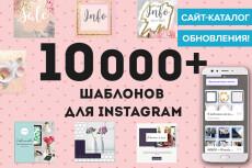 Создам 120 GIF для постов Facebook 40 - kwork.ru