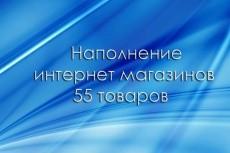 ТИЦ от 1000 до 5000. Вечное размещение 6 - kwork.ru