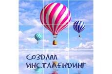 сделаю красивое оформление Facebook и других соц.сетей 9 - kwork.ru