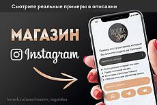 5 Иконок для актуальных историй в Инстаграм 39 - kwork.ru
