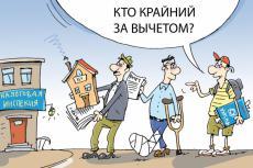 Составление платежных поручений 3 - kwork.ru