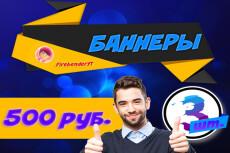 Оформление YouTube канала 28 - kwork.ru