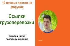 Сервис фриланс-услуг 100 - kwork.ru