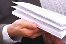 Изменения в Едином государственном реестре юридических лиц 20 - kwork.ru