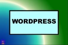 Создам сайт на WordPress 13 - kwork.ru