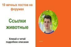 Сервис фриланс-услуг 184 - kwork.ru
