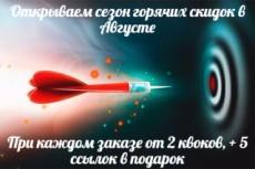 Работа Ссылок, семантическое ядро, cеонастройка под Яндекс,Google 9 - kwork.ru