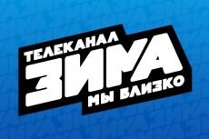 Проведу анализ репутации вашего медицинского учреждения в интернете 40 - kwork.ru