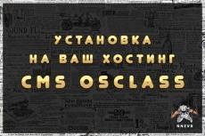Восстановление работы вашего сайта на Wordpress 11 - kwork.ru