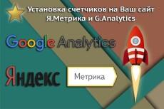 Создам страницу 404 ошибки и исправлю 10 ошибок на сайте 3 - kwork.ru