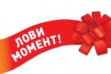 Вёрстка сайтов (создание по макету) 9 - kwork.ru