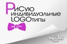 Дизайн листовок и брошюр 38 - kwork.ru