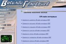 Соберу базу 2Гис и других ресурсов 38 - kwork.ru