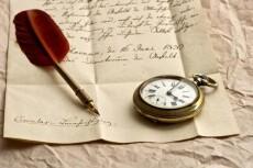 Напишу художественное произведение - рассказ, сказку, повесть 22 - kwork.ru