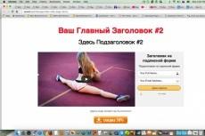 Переведу Сайт или Плагин WordPress на Русский язык 11 - kwork.ru