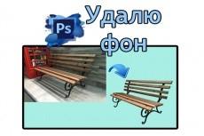 Создам 50 постов для группы Вконтакте 3 - kwork.ru