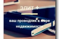 Соберу в ручную базу данных по вашим критериям 4 - kwork.ru