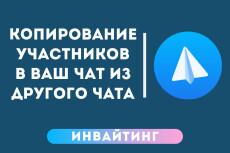 Добавлю 1500 подписчиков в Инстаграм 31 - kwork.ru