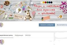 Перевод текстов с украинского на русский или с русского на украинский 3 - kwork.ru