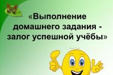 Наберу текст из любого источника 3 - kwork.ru