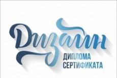 Презентация в PDF товара или услуги 32 - kwork.ru