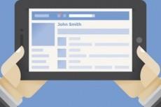 увеличу лайки Facebook на 500 позиций 8 - kwork.ru