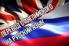 Переведу Аудио или Видео в текст, Транскрибация 6 - kwork.ru