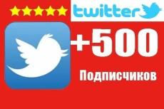 500 участников в вашу группу Facebook 13 - kwork.ru