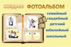 Отреставрирую фотографию, которая Вам дорога 3 - kwork.ru