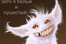 Соберу 500 ключевиков для Гугл Адвордс и Яндекс Директ 38 - kwork.ru