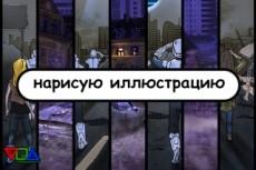 Нарисую графику черно-белую или с акварелью 40 - kwork.ru