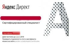 17 вечных ссылок деловой тематики 4 - kwork.ru