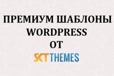 30 Профессиональных PSD шаблонов продающей графики 51 - kwork.ru
